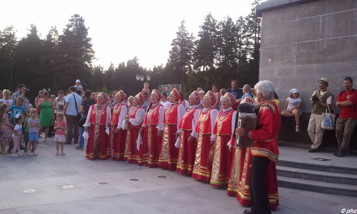 Folklore show at border of Europe and Asia